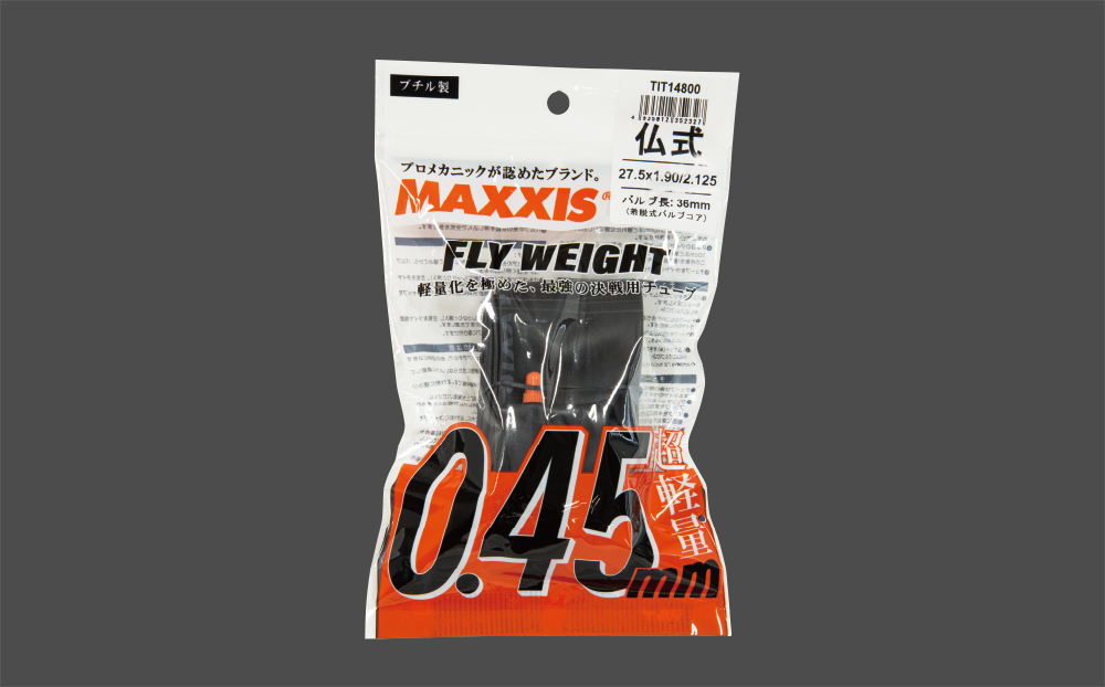Fly Weight (French Valve)