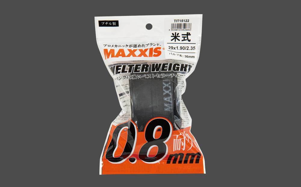 Welter Weight (American Valve)